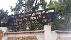 வடகிழக்குப் பருவமழை எப்போது தொடங்கும் - வானிலை மையம் | When will Northeast monsoon start? - Chennai Meteorological Center