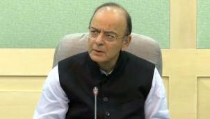 பொதுமக்களின் வங்கி பணத்தை முழுமையாக பாதுகாப்போம் | FRDI Bill: Arun Jaitley says public deposits will be protected
