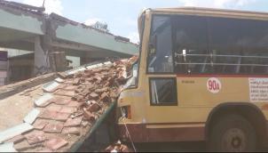 சோமனூர் பேருந்து நிலையம் பற்றிய திடுக்கிடும் தகவல்   Somanur Bus stand - Shocking information