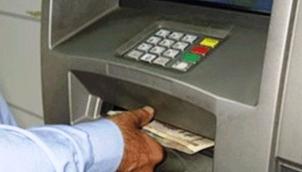 ராஜஸ்தானில் ஏ.டி.எம். இயந்திரம் உடன் ரூ.5 லட்சம் கொள்ளை | ATM machine with Rs 5 lakhs stolen in Rajasthan