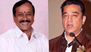 நடிகர் கமல்ஹாசன் ஒரு கோழை - ஹெச். ராஜா | H. Raja says Kamal Haasan is a Coward