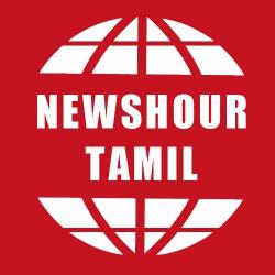 News Hour - Tamil