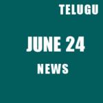 Nayanthara demands huge remuneration for Balakrishna movie l బాలయ్య సినిమా కోసం భారీగా డిమాండ్ చేసిన నయనతార