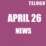 Prabhas' Saaho teaser leaked l సాహో టీజర్ లీక్