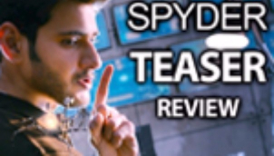Spyder Teaser review | స్పైడర్ టీజర్ రివ్యూ