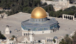 Israel installs security cameras at Holy site in Jerusalem