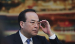 Former rising Chinese political star faces corruption probe