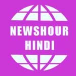 News Hour - Hindi