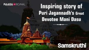 Inspiring story of Puri Jagannadh's great devotee Mani Dasu