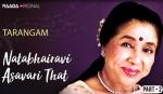 Natabhairavi - Asavari That  (EP-2)