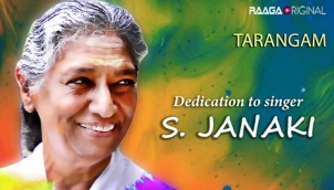 Dedication to singer S. Janaki