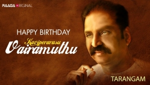 Happy Birthday Kaviperarasu Vairamuthu Sir
