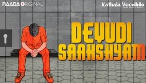 Devudi Saakshyam