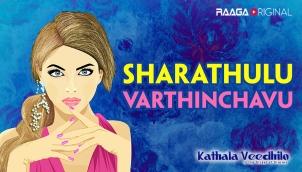 Sharathulu Varthinchavu