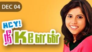 Hey! Nee Kelen - Ep 63