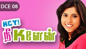 Hey! Nee Kelen - Ep 66