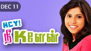 Hey! Nee Kelen - Ep 67