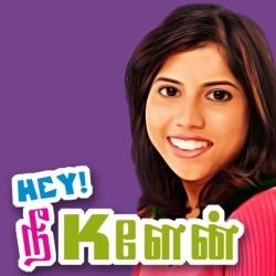 Hey! Nee Kelen