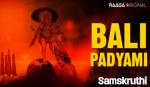 Bali Padyami