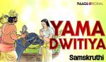 Yama Dwitiya