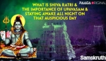 What is Shiva Ratri & the importance of Upavasam & staying awake all night on that auspicious day