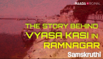 The Story behind Vyasa Kasi in Ramnagar