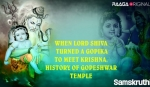 When Lord Shiva turned a Gopika to meet Krishna. History of Gopeshwar Temple