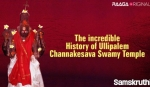 The incredible history of Ullipalem Channakesava Swamy Temple