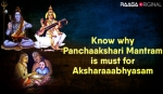 Know why Panchaakshari Mantram is must for Aksharaaabhyasam