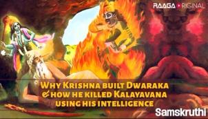 Why Krishna built Dwaraka & how he killed Kalayavana using his intelligence