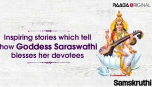 Inspiring stories which tell how Goddess Saraswathi blesses her devotees