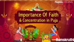 Importance Of Faith & Concentration in Puja