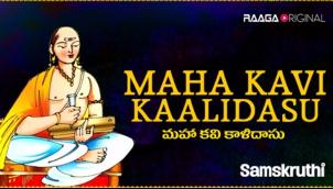 Maha Kavi Kaalidasu