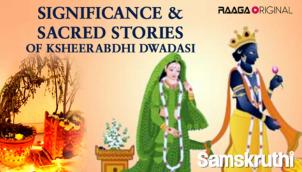 Significance & Sacred Stories Of Ksheerabdhi Dwadasi