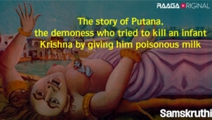 The story of Putana, the demoness who tried to kill an infant Krishna by giving him poisonous milk