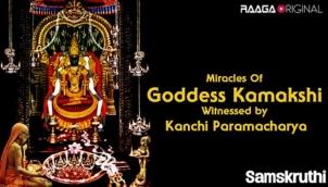 Miracles Of Goddess Kamakshi Witnessed by Kanchi Paramacharya