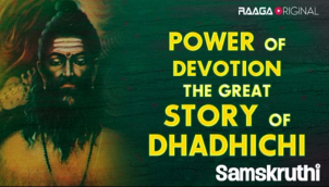 Power Of Devotion: The Great Story Of Dhadhichi