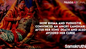 How Bhima and Yudhistir convinced an angry Gandhari after her sons' death and also avoided her curse