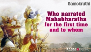 Who narrated Mahabharatha for the first time and to whom ?