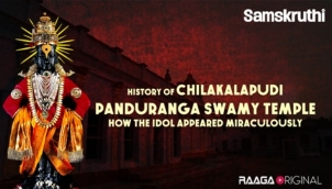 History Of Chilakalapudi Panduranga Swamy Temple: How the idol appeared miraculously