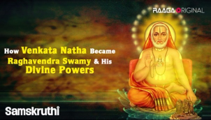 How Venkata Natha became Raghavendra Swamy & his Divine Powers