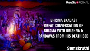 Bhisma Ekadasi Great conversation of Bhisma with Krishna & Pandavas from his death bed