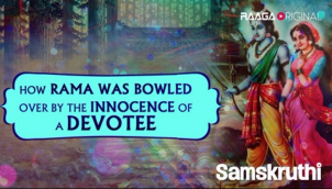 How Rama was bowled over by the innocence of a devotee