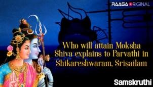 Who will attain Moksha ? Shiva explains to Parvathi in Shikareshwaram, Srisailam