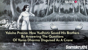 Yaksha Prasna How Yudhistir saved his brothers by answering the questions of Yama Dharma disguised as a crane