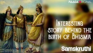 Interesting story behind the birth of Bhisma
