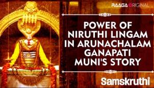 Power of Niruthi Lingam in Arunachalam - Ganapati Muni's story