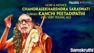 How a novice Chandrasekharendra Saraswati turned Kanchi Peetadipathi at a very young age