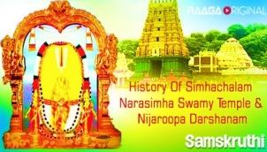 History Of Simhachalam Narasimha Swamy Temple