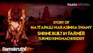 Story of Mattapalli Narasimha Swamy Shrine built by farmer turned King Machi Reddy